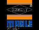 Khecht Mahle