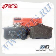 Колодки тормозные задние Remsa 026305