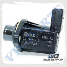Клапан сброса давления турбины VAG 03C145710E
