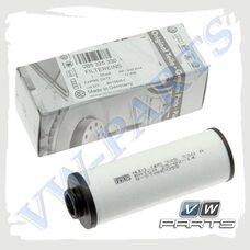 Фильтр S-Tronic (7 DSG) VAG 0B5325330A
