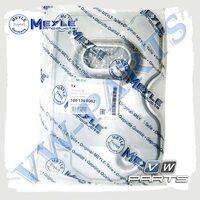 Фильтр 6 АКПП Meyle 1001360002