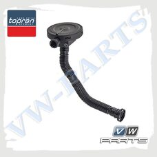 Клапан вентиляции картера HANS PRIES 116315755