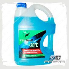 Жидкость незамерзающая -20С Rein Well (4 л.) 1204001
