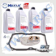 Набор для замены масла 6 АКПП Meyle-Febi-VAG 1398007