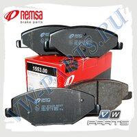 Колодки тормозные передние Remsa 1553.00
