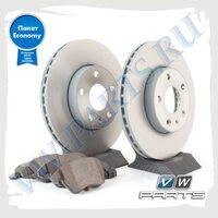 Комплект передних тормозных дисков с колодками VAG Economy 1798004