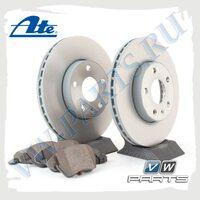 Комплект передних тормозных дисков с колодками ATE 1798005