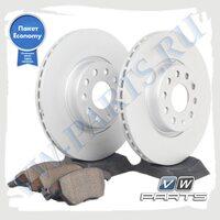 Комплект передних тормозных дисков с колодками VAG Economy 1798018