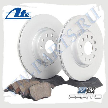 Комплект передних тормозных дисков с колодками Ate 1798019