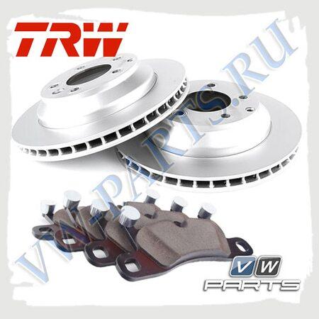 Комплект задних тормозных дисков с колодками Trw 1798027