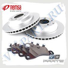 Комплект задних тормозных дисков с колодками Remsa 1798028