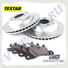Комплект задних тормозных дисков с колодками Textar 1798029