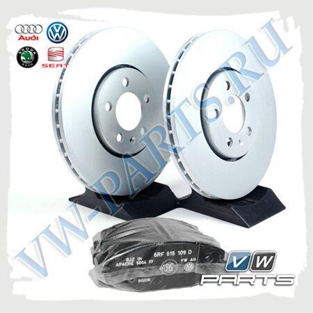 Комплект передних тормозных дисков с колодками VAG 1798030