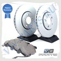 Комплект передних тормозных дисков с колодками VAG Economy 1798035