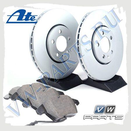 Комплект передних тормозных дисков с колодками Ate 1798036