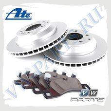 Комплект задних тормозных дисков с колодками Ate 1798041