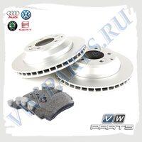 Комплект задних тормозных дисков с колодками VAG 1798042