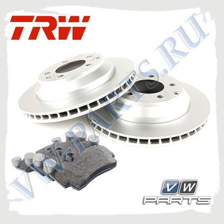 Комплект задних тормозных дисков с колодками Trw 1798043