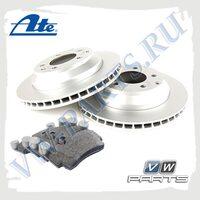 Комплект задних тормозных дисков с колодками Ate 1798044