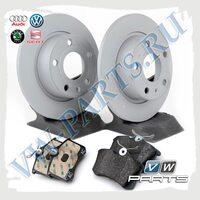 Комплект задних тормозных дисков с колодками VAG 1798045