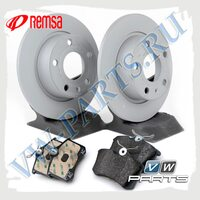 Комплект задних тормозных дисков с колодками Remsa