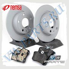 Комплект задних тормозных дисков с колодками Remsa 1798049