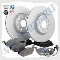 Комплект передних тормозных дисков с колодками VAG 1798050