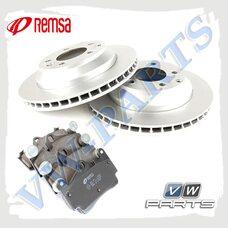 Комплект задних тормозных дисков с колодками Remsa1798070