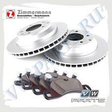 Комплект задних тормозных дисков с колодками Zimmermann 1798092