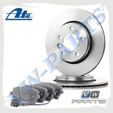 Комплект задних тормозных дисков с колодками Ate 1798115