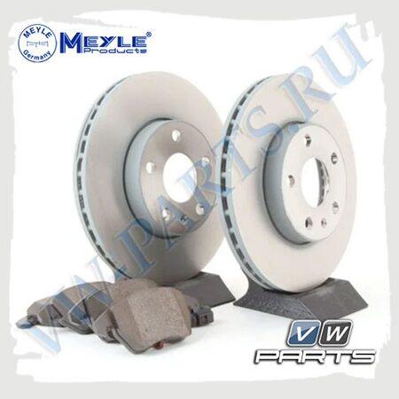 Комплект передних тормозных дисков с колодками Meyle 1798125