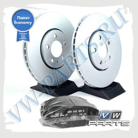 Комплект передних тормозных дисков с колодками VAG Economy 1798128