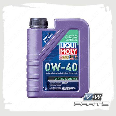 Масло моторное LIQUI MOLY Synthoil Energy (502.00/505.00) 0W40 (1 л.)