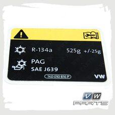 Табличка информационная VAG 5C6010008