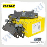 Колодки тормозные задние Textar 2472101