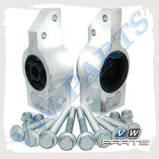 Комплект из двух опорных сайлентблоков с крепежом VAG 3C0198231