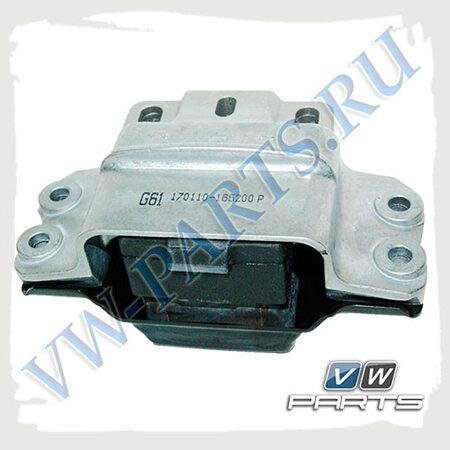 Опора механической коробки передач VAG 3C0199555P