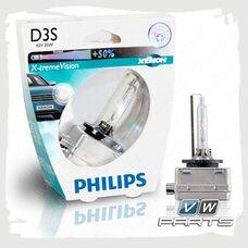 Лампа D3S Philips Xenon X-treme Vision (42V 35W) 42403XVS1