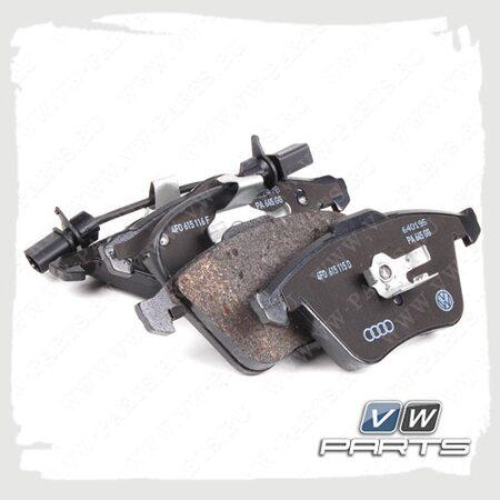 Колодки тормозные передние VAG 4F0698151D