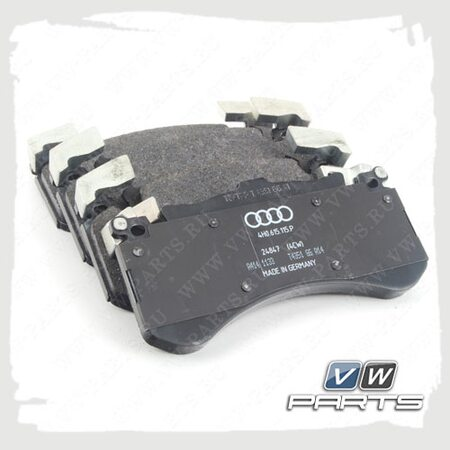 Колодки тормозные передние VAG 4G0698151AB