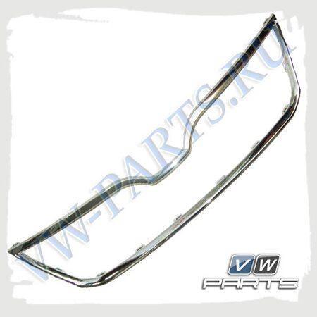Накладка решетки радиатора хром VAG 5JA8536072ZZ
