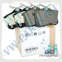 Колодки тормозные задние VAG 5Q0698451M