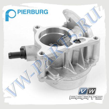 Вакуумный насос Pierburg 7.01341.03.0