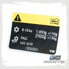 Табличка информационная VAG 7P0010816S