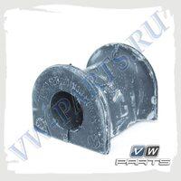 Втулка переднего стабилизатора VAG 7H0411313