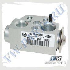 Клапан расширительный VAG 7H0820679C