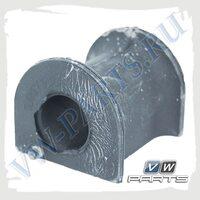 Втулка переднего стабилизатора VAG 7H5411313A