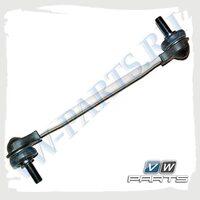 Стойка стабилизатора передняя VAG 7H5411317E