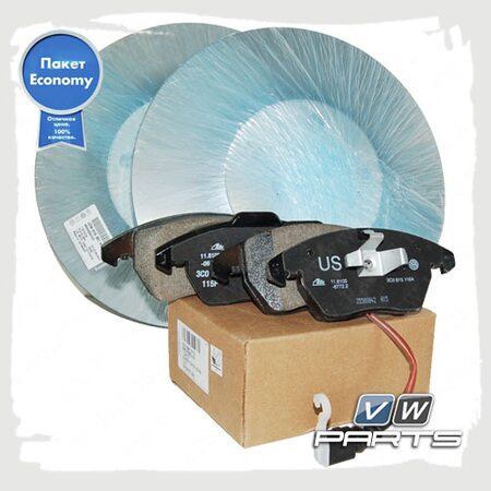 Комплект передних тормозных дисков с колодками VAG Economy JZW698302BH