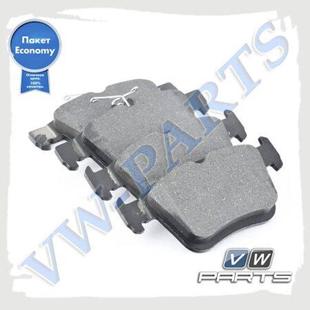 Колодки тормозные задние VAG Economy JZW698451AA